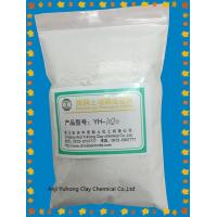 Buy cheap Oil Decolorizing Powder Bleaching Earth from wholesalers