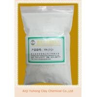 Buy cheap Activated Bentonite Activated Bleaching Earth for Refining Palm Oil from wholesalers