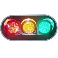 Buy cheap 15W high efficiency 2015 new integrated all in one traffic lights from wholesalers