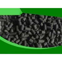 Best Activated carbon 1 MingYang Coal Activated Carbon wholesale