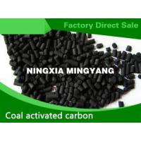 Best Activated carbon 1 High quality coal columnar activated carbon wholesale