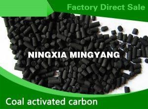 Cheap Activated carbon 1 High quality coal columnar activated carbon for sale