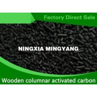 Best Activated carbon 1 Wooden columnar activated carbon wholesale