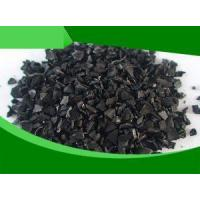 Best Activated carbon 1 Wood Granular Activated Carbon wholesale