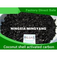 Best Activated carbon 1 Gold extraction of activated carbon wholesale