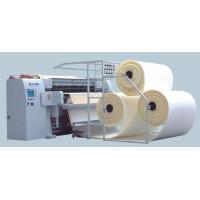 Buy cheap HC-94-3JE Quilting Machine from wholesalers