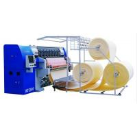 Buy cheap HC-2500 High Speed Computerized Multi-needle Chain Stich Quilting Machine from wholesalers