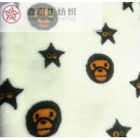 China High-Pile Plush Jacquard on sale