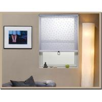 Buy cheap Spring Roller Blinds from wholesalers