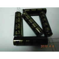 China High voltage electrolytic capacitor 1 (28) on sale