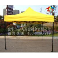 China Outdoor shade tent on sale