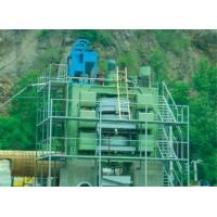China CRIMM Wet High Intensity Magnetic Separator on sale
