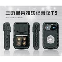 three proofings Individual soldier law enforcement recorder T5