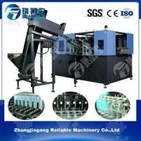 Buy cheap china Global 1.5 Liter Hand Put PET Preform Six Cavities Fully Automatic Blow Moulding Machine from wholesalers