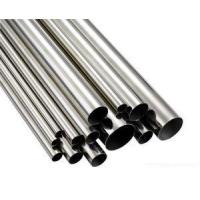 Cheap china Chinese Hot Sales 316 STAINLESS STEEL PIPE for sale