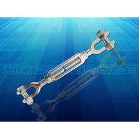 China US type turnbuckle(jaw and jaw) on sale