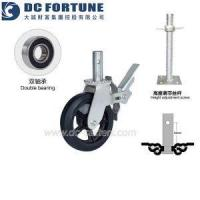 Buy cheap Scaffolding Wheels from wholesalers