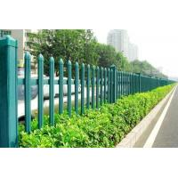 China PVC Vinyl Fence, Spaced Picked Fence on sale