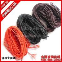 China Beads elastic line | beaded cord | elastic cored wire | 1.2MM universal string rope on sale