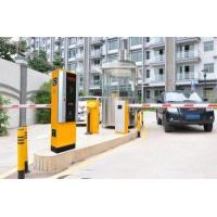 Parking charge system