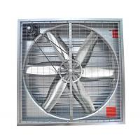 Best The name of the: quiet industrial extractor fan wholesale