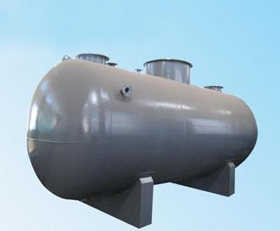 China HYS high efficient Reclaimed water process equipment