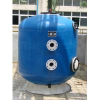 Buy cheap Foam filter bead Filter from wholesalers