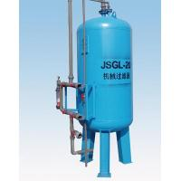 Buy cheap Mechanical Filter from wholesalers