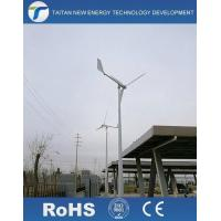Best 3KW Wind Driven Generator To Be Exported wholesale