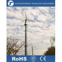 Best 5KW/10KW Wind Driven Generator With High Yield System wholesale