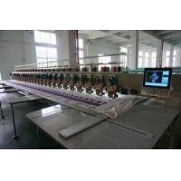 Best 625 High Speed Computerzied Embroidery Machine for Sale wholesale