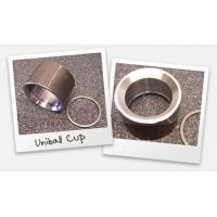 Buy cheap Uniball Cups from wholesalers