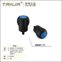 China 5-LOBE Knob with Blue Cap and Male Threaded Insert on sale