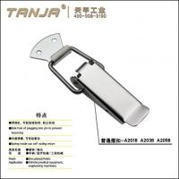 China [TANJA] Draw Latch for Toolbox/steel Cabinet Boxes Spring Loaded Latch on sale