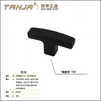 Best T Shape Handle/ Tee Handle with Threaded Stud / with Female Threaded Insert wholesale