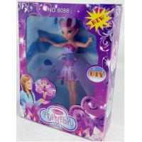 Best Toy Item No: P005 wholesale