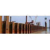 Best HZ Combined Wall Pile wholesale