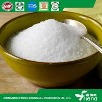 Buy cheap Xylitol from wholesalers