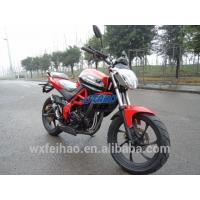 Buy cheap Racing Motorcycle FH150/200/250/300-9k from wholesalers