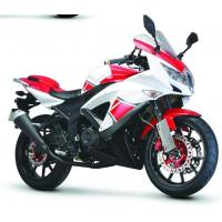 Buy cheap Racing Motorcycle FH150-9E from wholesalers