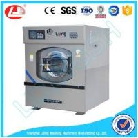 China Automatic heavy-duty Commercial Laundry Washing Machine on sale