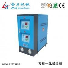 China Vertical double-one temperature control units