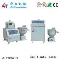 Buy cheap Split auto loader from wholesalers
