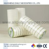 Buy cheap Compressed Mini Magic Tissue Coin Towel Admin Edit from wholesalers