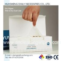 Buy cheap Face hand towel cotton dry wipes Admin Edit from wholesalers