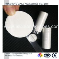 Buy cheap 4.5cm DIA Compressed Towelettes Admin Edit from wholesalers