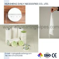 Buy cheap Best Price Nonwoven Compressed Towel Admin Edit from wholesalers