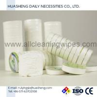 Buy cheap Compressed Dry Washcloth Wholesale Admin Edit from wholesalers