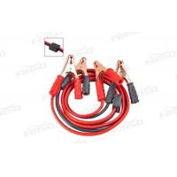 Buy cheap BOOSTER CABLE KP-630 product
