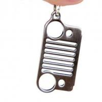 China KUMEED Grill Key Chain Grill Keychain Key Ring on sale